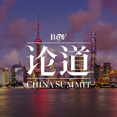 BoF China Summit